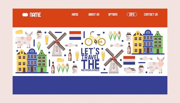 オランダ旅行のアイコン、イラスト。ツアー代理店のウェブサイトのデザイン、オランダ国旗の色のランディングページテンプレート。オランダの風車、自転車、チューリップの主なシンボル