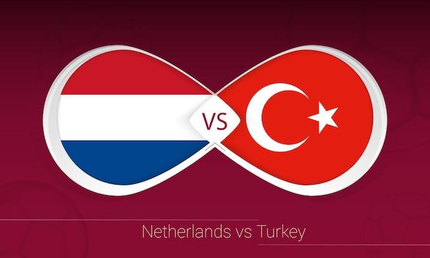サッカー大会でのオランダ対トルコ、グループg.サッカーの背景のアイコン。