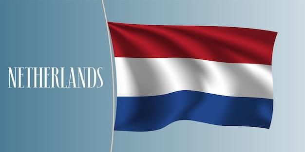 네덜란드 흔들며 깃발 그림 프리미엄 벡터