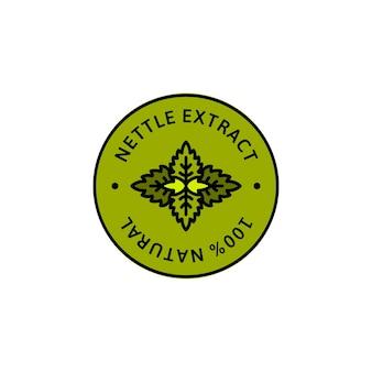 Экстракт листьев крапивы травяной органический значок и значок в линейном стиле тренда - векторный зеленый логотип, эмблема медицинской крапивы, может использоваться шаблон для упаковки чая, косметики, лекарств, биологических добавок