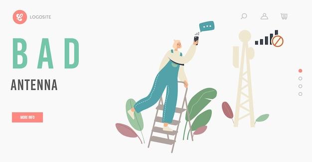 Ошибка сетевых технологий, нет шаблона целевой страницы сигнала wi-fi. женский персонаж поднимается по лестнице и ловит сигнал от передающей башни для подключения к интернету смартфона. векторные иллюстрации шаржа