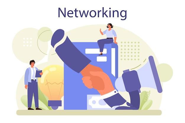 Концепция сети