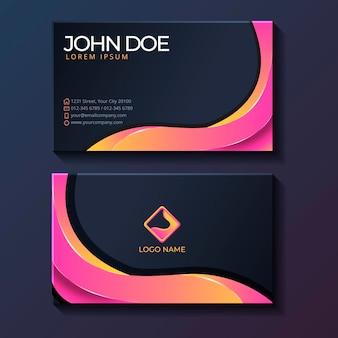 Шаблон визитки neumorph с розовыми деталями
