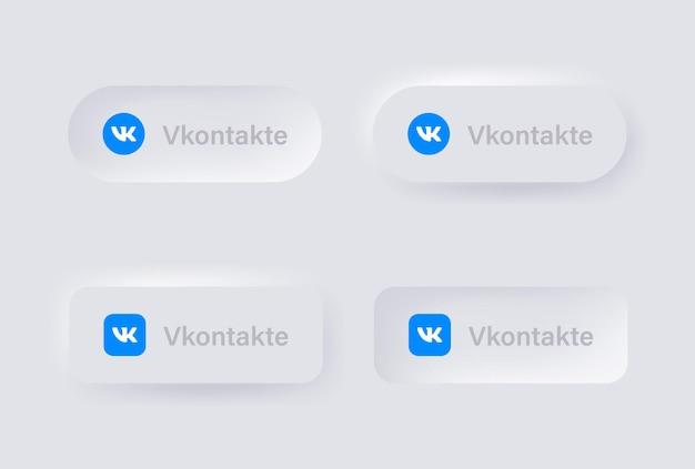 Neumorphic vk vkontakte logo icon for popular social media icons logos in neumorphism buttons ui ux