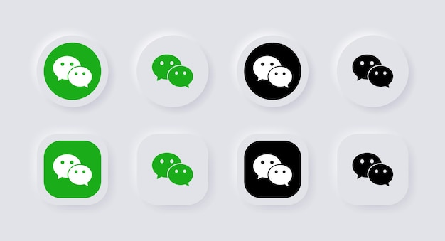 Neumorphism 버튼 ui ux의 인기 있는 소셜 미디어 아이콘 로고용 neumorphic wechat 로고 아이콘