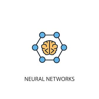 신경망 개념 2 컬러 라인 아이콘입니다. 간단한 노란색과 파란색 요소 그림입니다. 신경망 개념 개요 기호 디자인