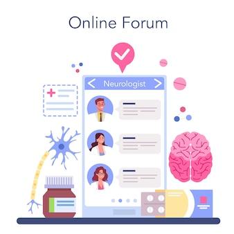 신경과 전문의 온라인 서비스 또는 플랫폼. 의사는 인간의 두뇌를 검사합니다.