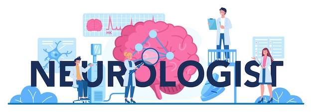 神経内科医の活版印刷ヘッダー。
