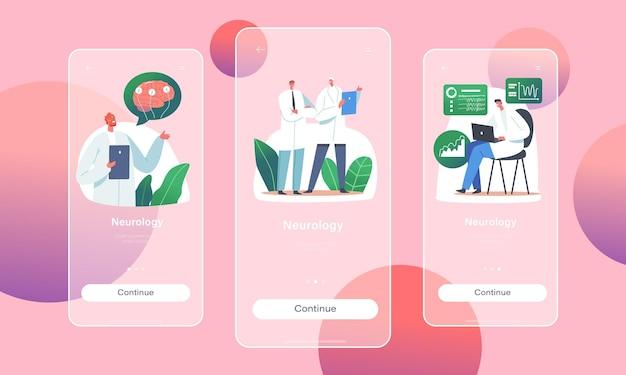 신경과 모바일 앱 페이지 온보드 화면 템플릿. 신경과 의사, 신경과학자, 의사 캐릭터는 뇌 뇌파 지표 개념을 연구합니다. 만화 사람들 벡터 일러스트 레이 션