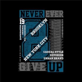 Никогда не сдавайся типография абстрактный графический дизайн мода футболка вектор