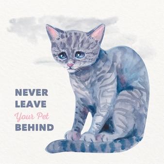 ペットを水彩画に置き忘れないでください