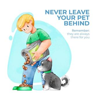 Никогда не оставляйте своего питомца позади