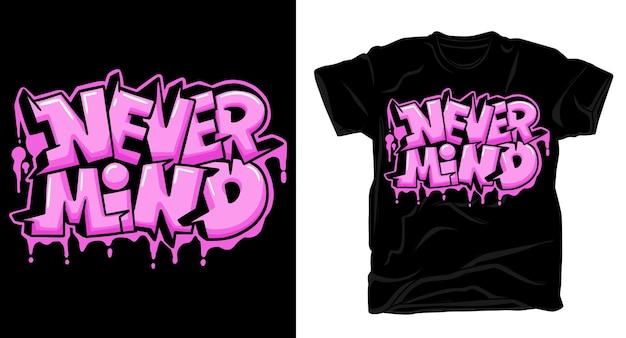 Забудьте про дизайн футболки с надписью граффити