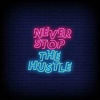 Никогда не останавливайте текст стиля неоновых вывесок hustle