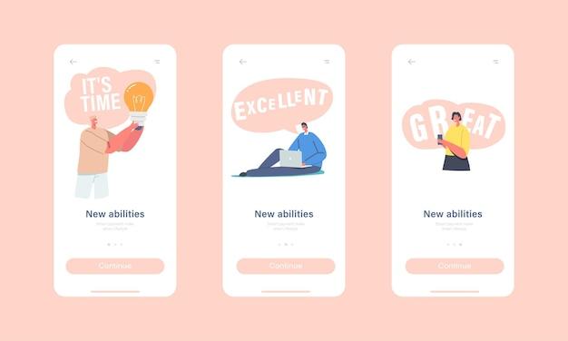 새로운 능력 모바일 앱 페이지 온보드 화면 템플릿. 거대한 전구를 들고 있는 작은 캐릭터, 노트북을 사용하는 사업가