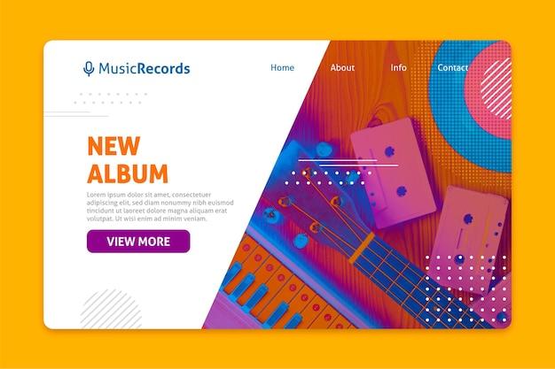新しいアルバムのランディングページ