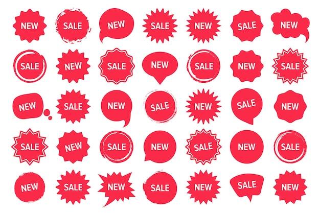 Коллекция новых и распродаж в красном цвете