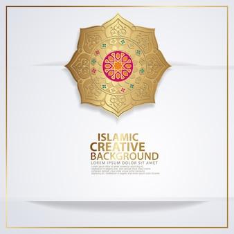 21節の新しいアラビア語のイスラム書道