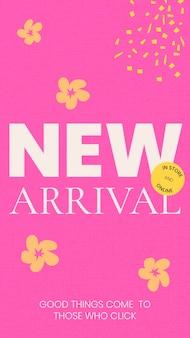 새로운 도착 instagram 스토리 템플릿, 편집 가능한 온라인 상점 디자인 벡터