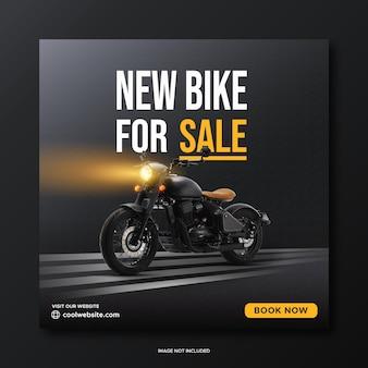빨간 연단 템플릿에 새로운 자전거 판매 촉진 소셜 미디어 표지 배너