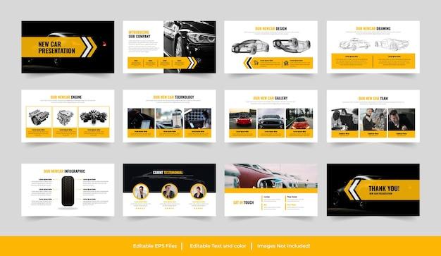 Дизайн презентации powerpoint нового автомобиля