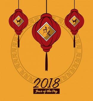 2018年の新しい中国の年