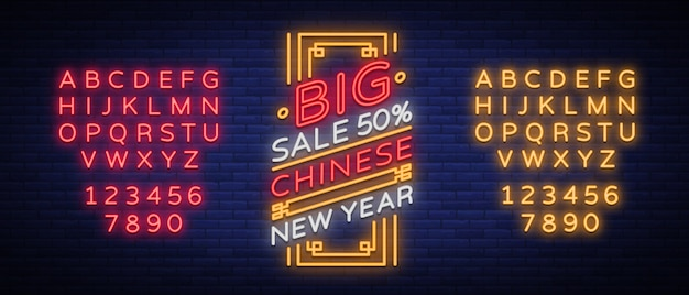 New chinese year sales of poster in a neon style.