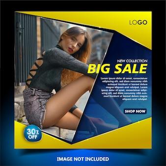 新しいコレクションの大セール、instagramの投稿テンプレートのファッション広告、正方形のサイズ