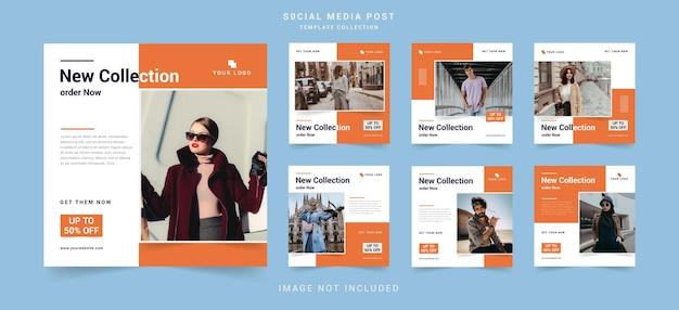 새로운 컬렉션 패션 소셜 미디어 게시물