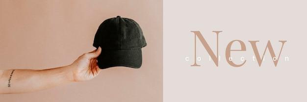 新しいコレクションのショッピングテンプレートベクトル美的ファッション広告バナー