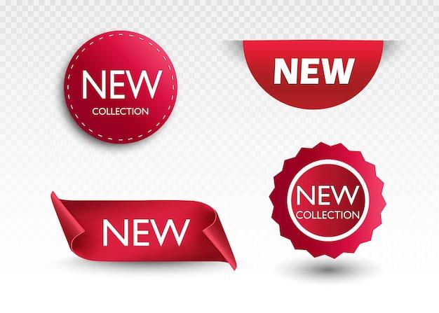 Бирка новой коллекции бумажные этикетки