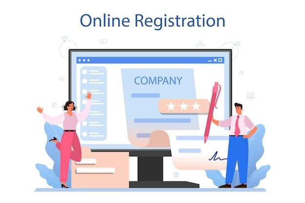 신규 기업 등록 온라인 서비스 또는 플랫폼 사업 프리미엄 벡터