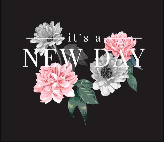 黒の背景に花のイラストと新しい日のスローガン