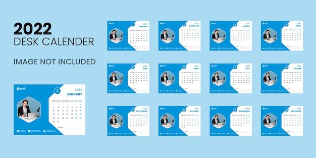 Новый дизайн настольного календаря на 2022 год