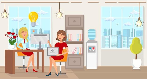New idea concept. vector flat illustration.
