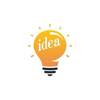 新しいアイデアのシンボル、フラットで明るい漫画の電球。アイデアアイコン、円のロゴ、ベクトル電球の様式化された記号、白とオレンジ色のロゴタイプ