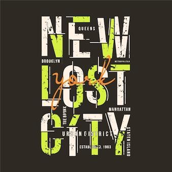 새로운 잃어버린 도시 슬로건 텍스트 그래픽 타이포그래피 티셔츠 디자인 일러스트 쿨 캐주얼 스타일