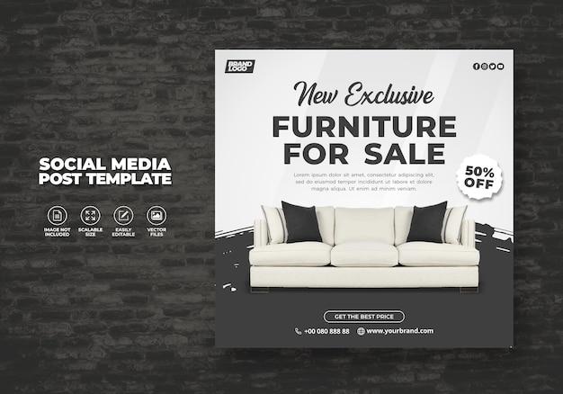 새롭고 현대적이고 독점적 인 회색 가구 판매 프로모션 웹 배너 또는 소셜 미디어 포스트 배너 템플릿