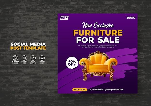新しいモダンで独占的なオレンジ色の家具の販売プロモーション用ウェブバナーまたはソーシャルメディアポストバナー