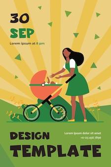 外で赤ちゃんと一緒に歩いている新しいお母さん。子供フラットフライヤーテンプレートでベビーカーに腕を伸ばす女性