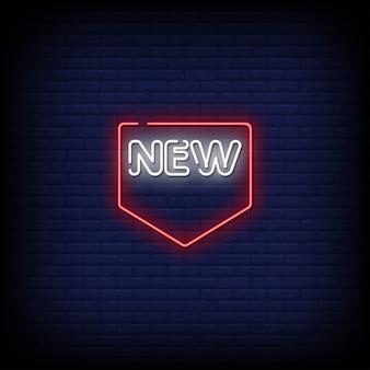 新しいネオンサインスタイルのテキスト