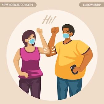 新しい通常のコンセプト。 covid19コロナウイルスの蔓延を避けるために、抱擁または握手で挨拶する代わりに肘バンプ挨拶。