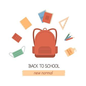 Новая нормальная концепция для возвращения в школу. студенческий рюкзак с канцелярскими принадлежностями, блокнотом, книгами, карандашом, маской для лица и дезинфицирующим средством для рук. плоские векторные иллюстрации, изолированные на белом. векторная иллюстрация