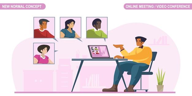 新しい通常のコンセプト。コンピューターの画面上の人々が同僚と撮影。ビデオ会議およびオンライン会議のワークスペース。コロナウイルスcovid -19を防ぐための自己検疫。