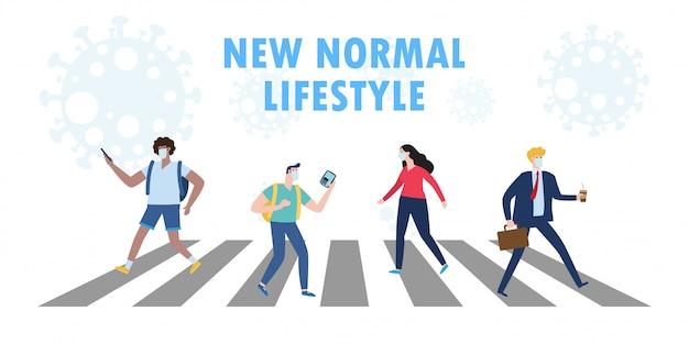 Новая концепция нормального образа жизни, социальное распределение