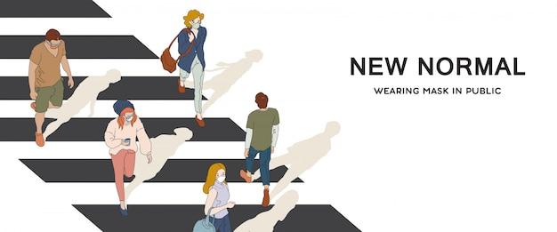 새로운 정상적인 생활 방식. 공공 장소에서 마스크를 착용하는 사람들. 손으로 그린 그림입니다.