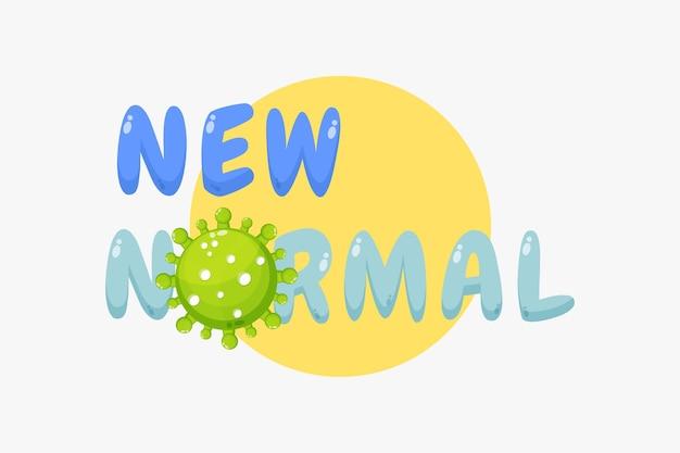 コロナウイルスによる新しい通常のテキスト