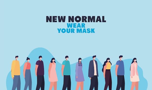 Новая нормальная одежда с надписью в маске и набор случайных людей с дизайном иллюстрации маски безопасности
