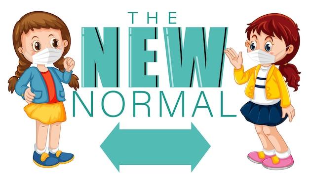 La nuova normalità con i bambini mantiene il distanziamento sociale