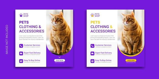 New pet shop social media post instagram promo cat banner template premium vector design